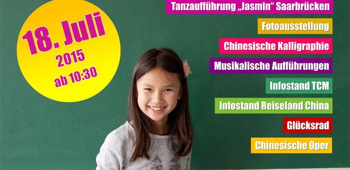 "Jubiläumsfeier – 10 Jahre Chinesische Schule ""Regenbogen"" Saar"