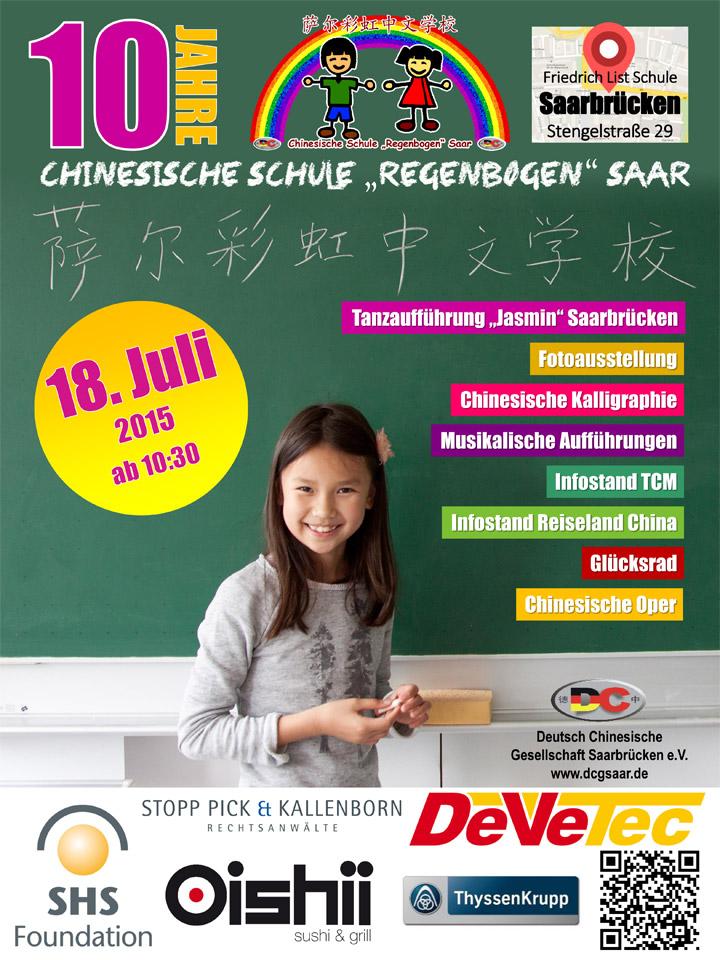 "Jubiläumsfeier: 10 Jahre Chinesische Schule ""Regenbogen"" Saar"