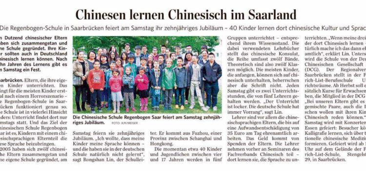 Chinesen lernen Chinesisch im Saarland