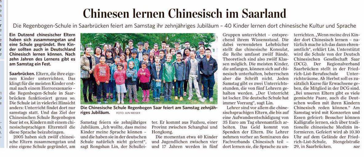 Chinesen lernen Chinesisch im Saarland (Saarbrücker Zeitung 17. Juli 2015)