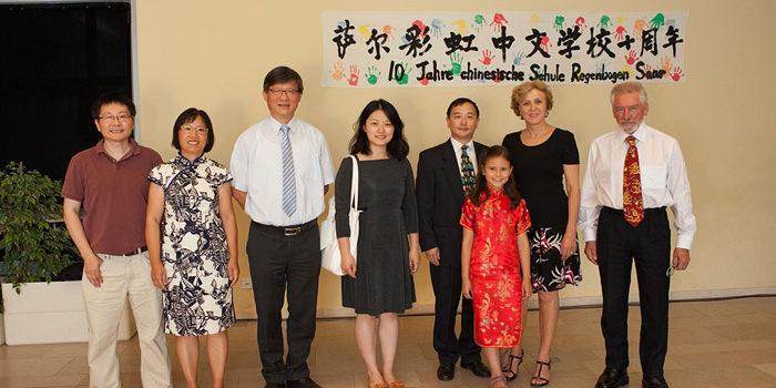 """Ein erfolgreiches Fest der Chinesischen Schule """"Regenbogen"""" Saar"""