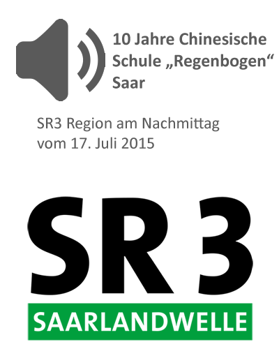 """Radio-Interview: 10 Jahre Chinesische Schule """"Regenbogen"""" Saar"""