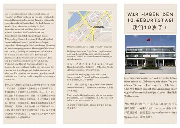 10 Jahre Chinesisches Konsulat