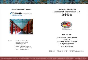 Großer China-Abend im Festsaal des Rathauses Saarbrücken