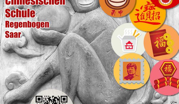 "Frühlingsfest der Chinesischen Schule ""Regenbogen"" Saar"