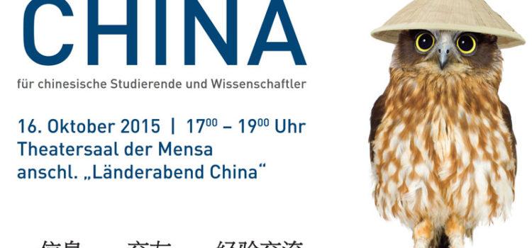 Welcome-Abend-China an der Universität Saarbrücken