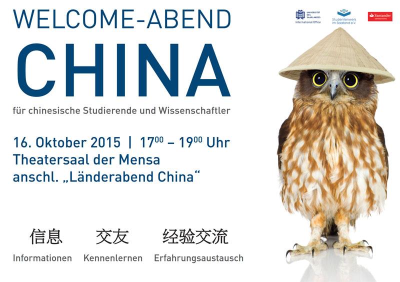 Welcome-Abend China an der Universität Saarbrücken