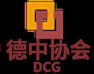 DCG Saarbrücken