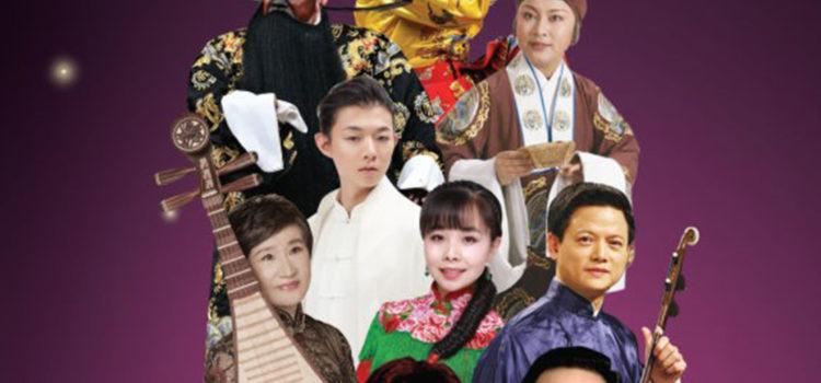 """""""Rhein Huayun"""" – Großer kultureller Abend feiert 45 Jahre diplomatische Beziehungen zwischen Deutschland und China"""