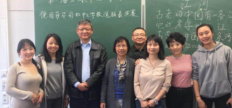 Vorlesewettbewerb an der chinesischen Schule Regenbogen Saar
